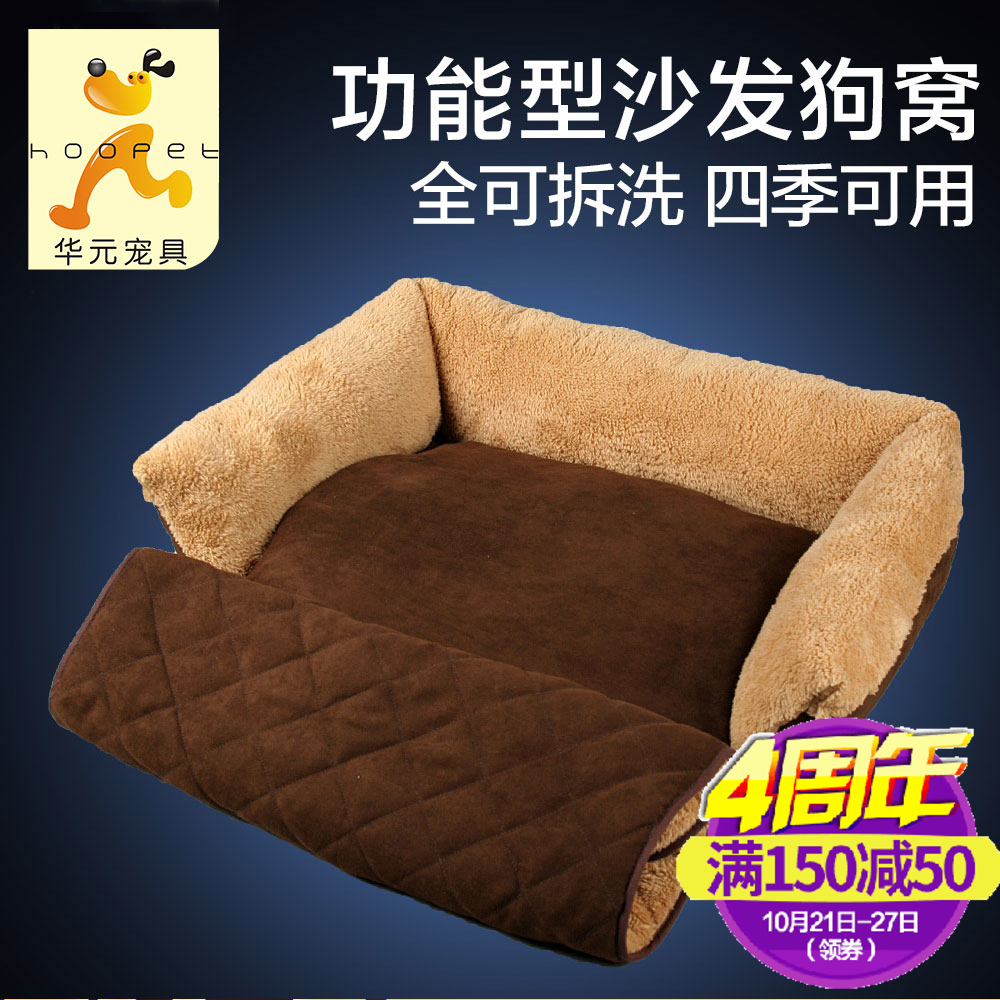 Golden retriever samoyed dog large dog kennel large washable dog house pet bed teddy bichon labrador dog sofa cushion winter