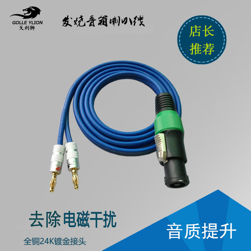 Superb China Xlr Speaker Cables China Xlr Speaker Cables Shopping Guide At Wiring Cloud Hisonuggs Outletorg