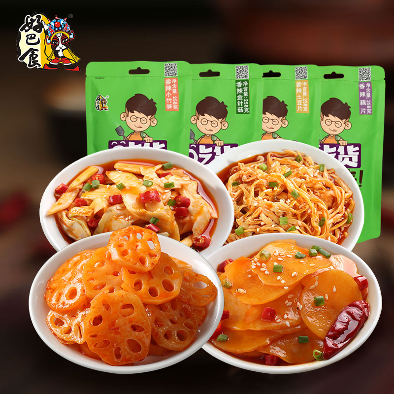 [Good bar food _ sichuan food combinations 258g * 4] open bags of instant spicy lotus root slices of potato chips flammulina velutipes Bamboo shoots