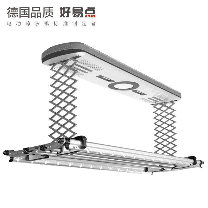 Good easy to point the electric automatic intelligent remote control electric lift racks of drying racks balcony clothesline pole telescopic racks Machine