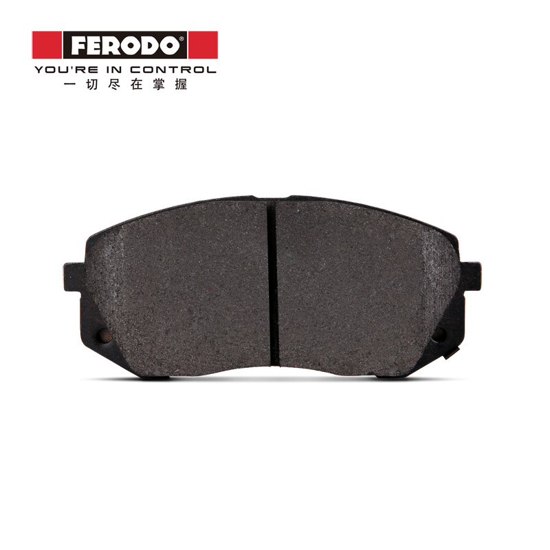 [Good fast province FDB4065 rear brake pads ferodo brake pads genuine parts] car audi q7 porsche cayenne