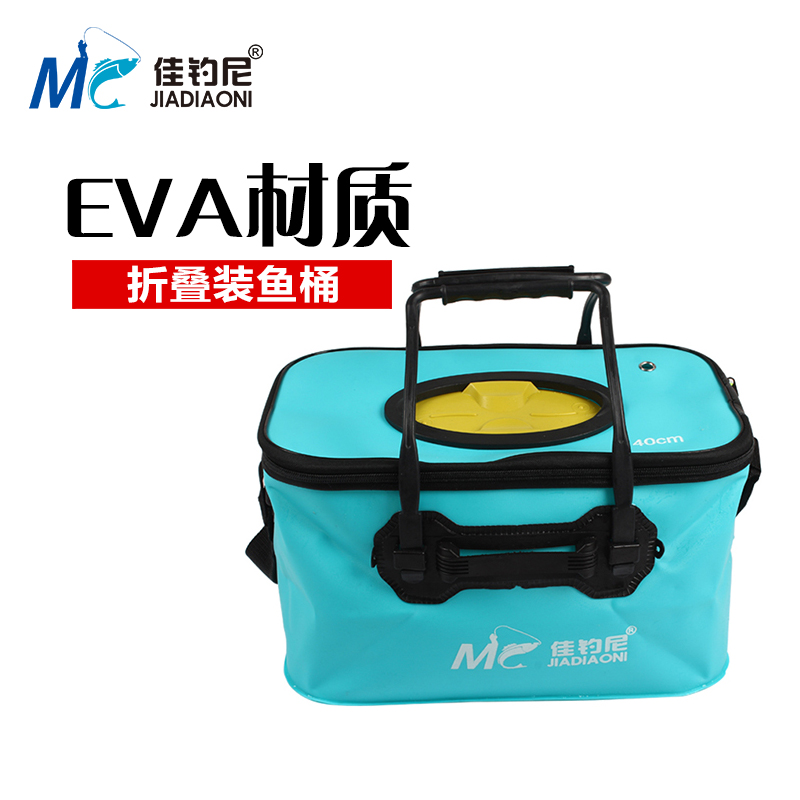 Good fishing nepal mounted fish eva thick square box can be put back collapsible bucket fishing bucket hit rock fishing bucket