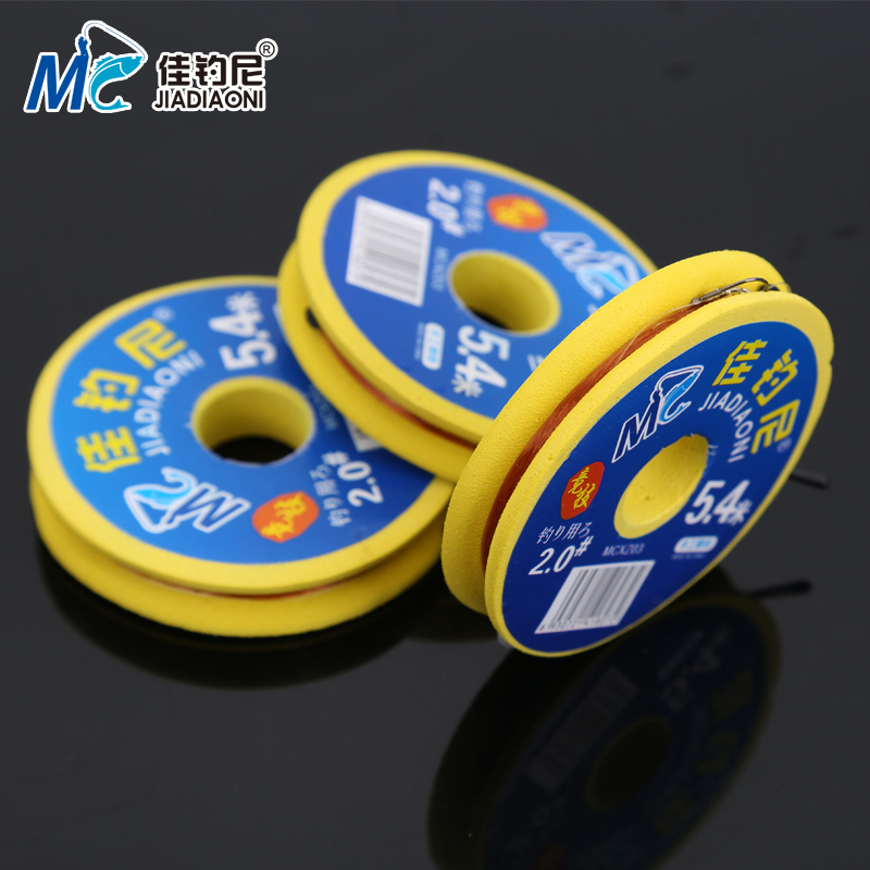 Good fishing nigerian fishing line group tied fishing line imported from taiwan fishing main strands of fishing hooks fishing fish supplies kit accessories