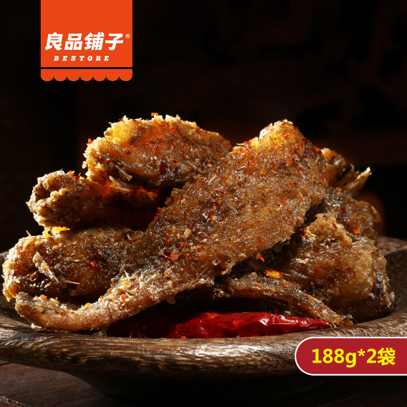 Good shop crispy small yellow croaker spicy/gourmet specialty dried fish larvae snack snack independent loaded