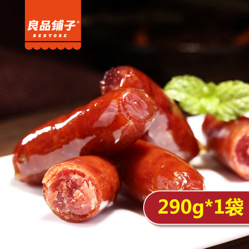 Good shop mini grilled sausage sausage 290g fujian specialty snack snack snack pork