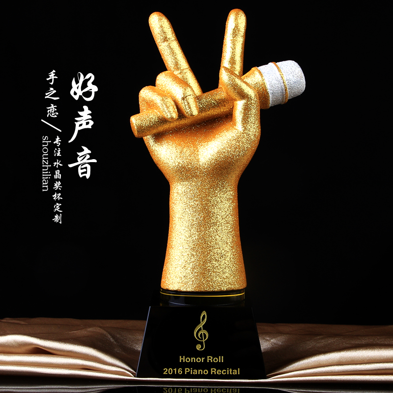 Good sound trophy crystal trophy paragraph alluvial gold production authorization card game gift engraved word honor medal custom
