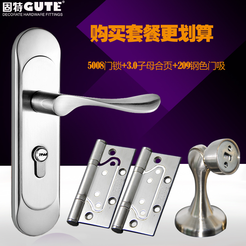 Goodrich stainless steel single tongue room door locks modern minimalist white wooden door interior room door to lock
