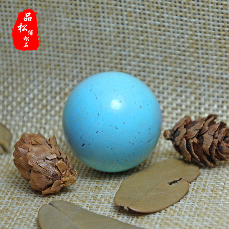 Goods hubei pure pine large natural ore no optimization high porcelain blue turquoise beads scattered beads 26.5mm hand to play rock