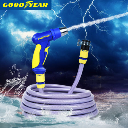 Goodyear car brush car wash water gun kit car wash high pressure water gun hose gun head home car wash water pipes