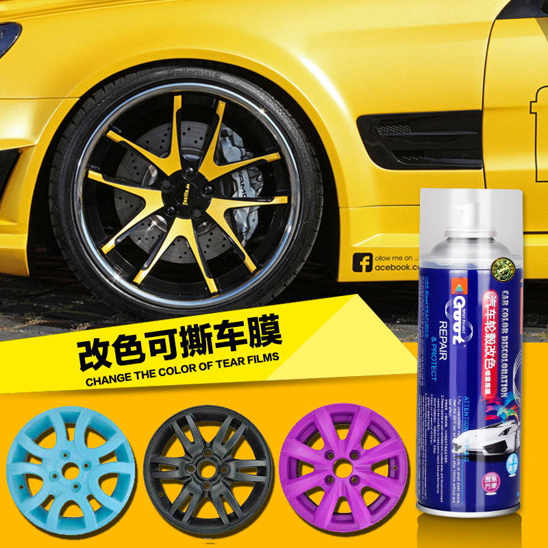 Goot car wheels sprayed film changed color wheel paint spray tear adams hand car body was also monitered since the painting graffiti Paint