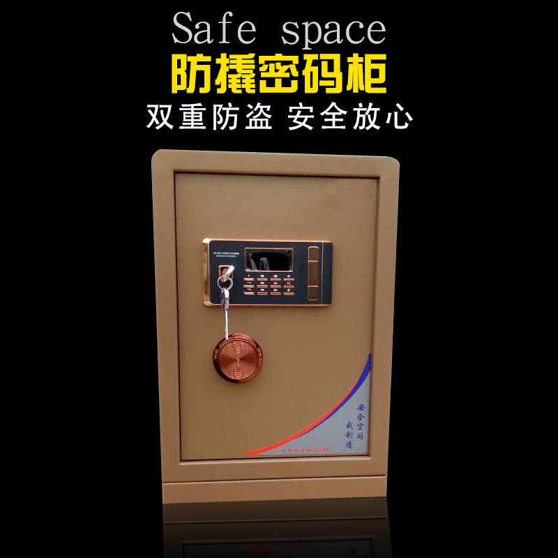 china office safe, china office safe shopping guide at alibaba