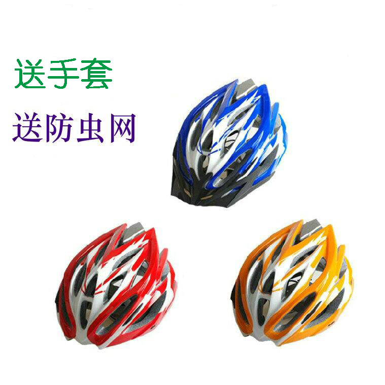 Goxing ultralight bike helmet male and female models dead coaster road bike mountain bike helmet bicycle helmet juji line equipment