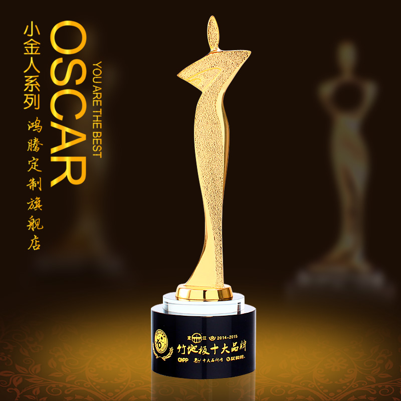 Grade crystal trophy custom creative personality beauty model oscar trophy metal trophy lettering