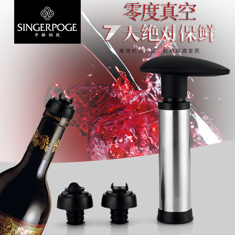 Grade stainless steel wine stopper wine bottle stopper evacuated vacuum wine stopper wine stopper creative fashion fresh plug security