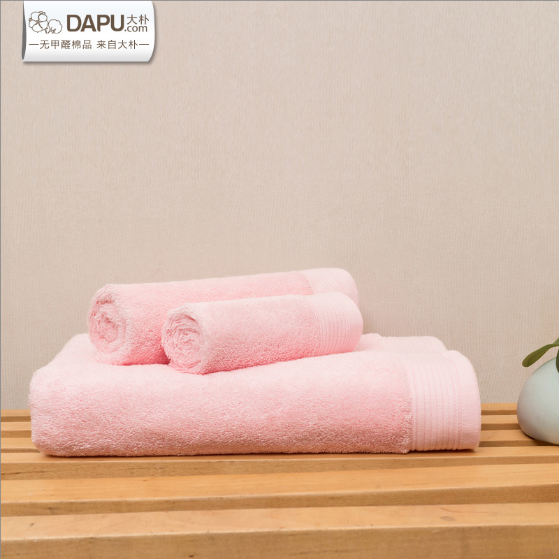 Grand park combed egyptian cotton bath towel bath towel bath towel thicker section high family affordable packages
