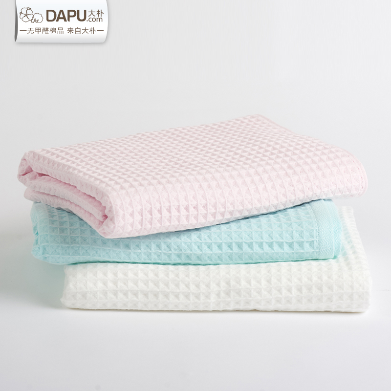 Grand park hollow yarn waffle household towel cotton towel cleansing towel travel travel essential single line does not Lint