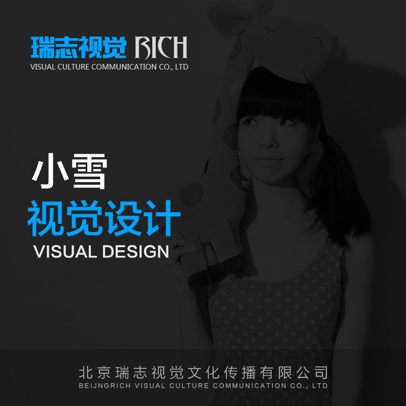 Graphic design brochure design book design packaging design poster design advertising design folding