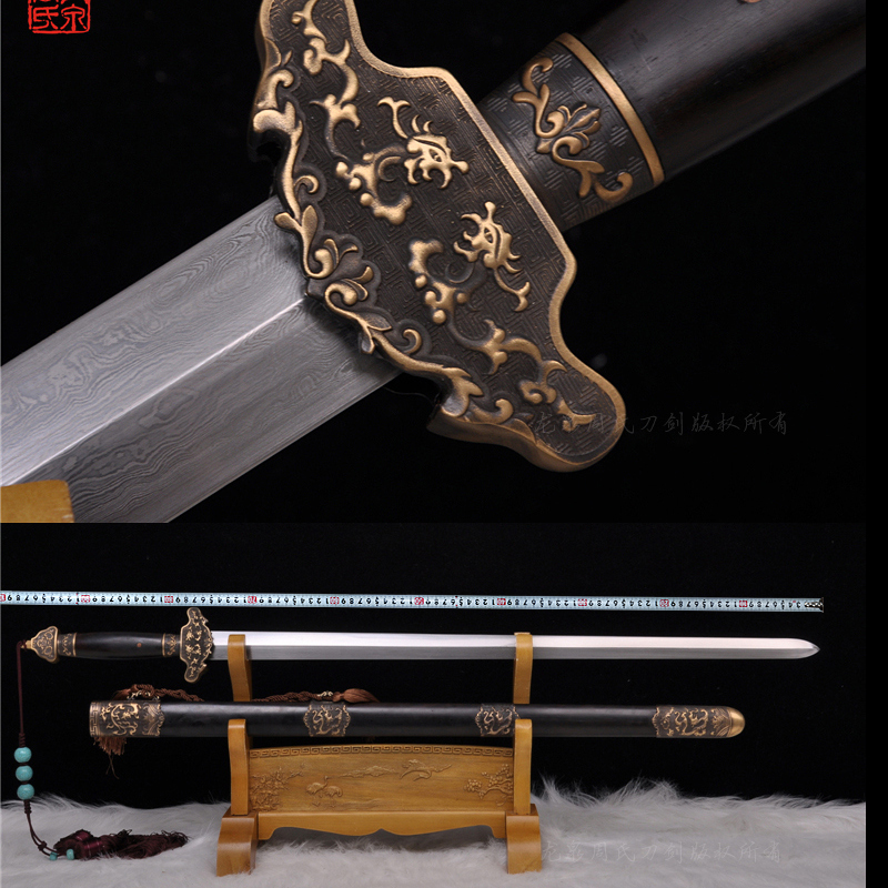 Grass dragon carved hundred steel high hardness blade is not open longquan sword sword zhou