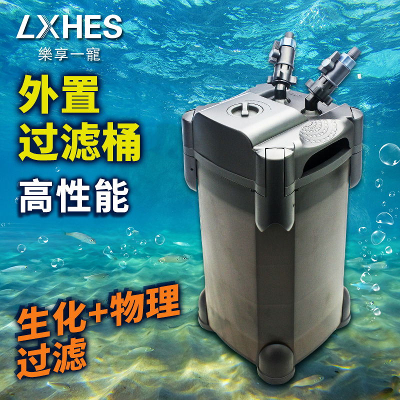 Grass quiet submersible pump submersible pump small aquarium fish tank filter barrel filter aquarium filter aquarium external filter over the filter water purification