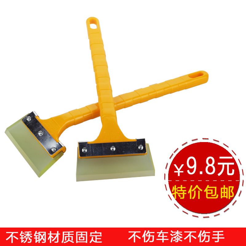 Grazing card automotive tendon scraping snow is snow shovel snow shovel snow shovel snow brush scraper defrosting shipping