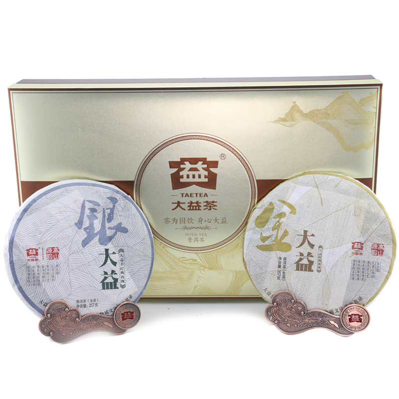 Great benefits great benefits pu'er 、 meng 2012 2011 gold and silver suit big benefits of raw tea 357g/cake * 2