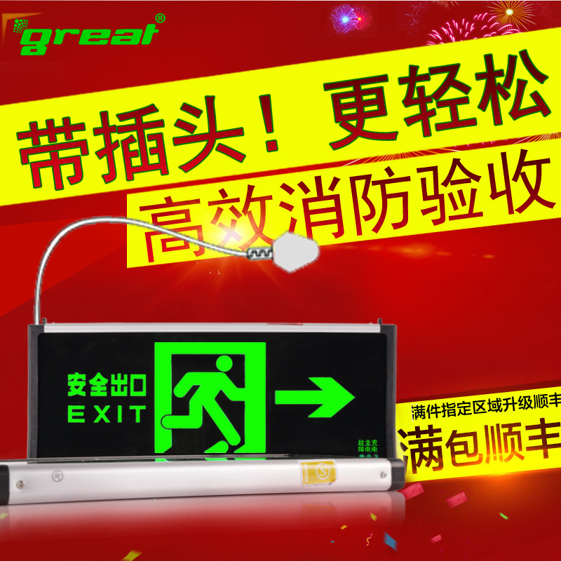 Great New Gb Fire Emergency Exit Signs Safety Evacuation Sign Lights With Plug Light Board In Price On Alibaba
