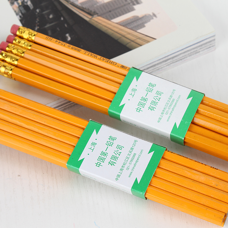Great wall brand 3544 yellow lever skin head pencil hb pencil yellow pencil rod pencil student writing