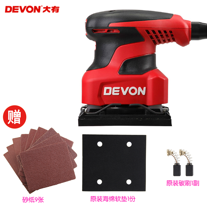 Buy 2213 Great Woodworking Power Tools Sanding Machine Sanding Machine  Grinding Machine Wood Furniture Polishing Machine In Cheap Price On  Alibaba.com