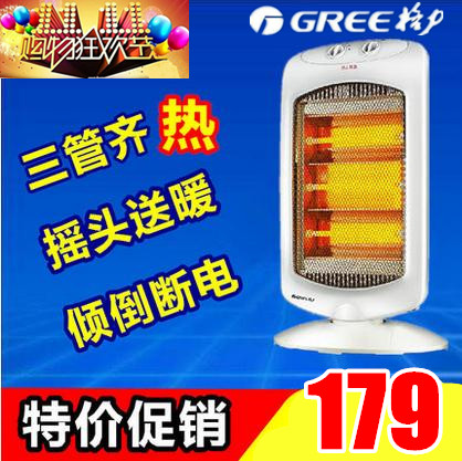Gree electric heater far infrared heater NSD-12-WG electrotherm household saving electric heating electric fan
