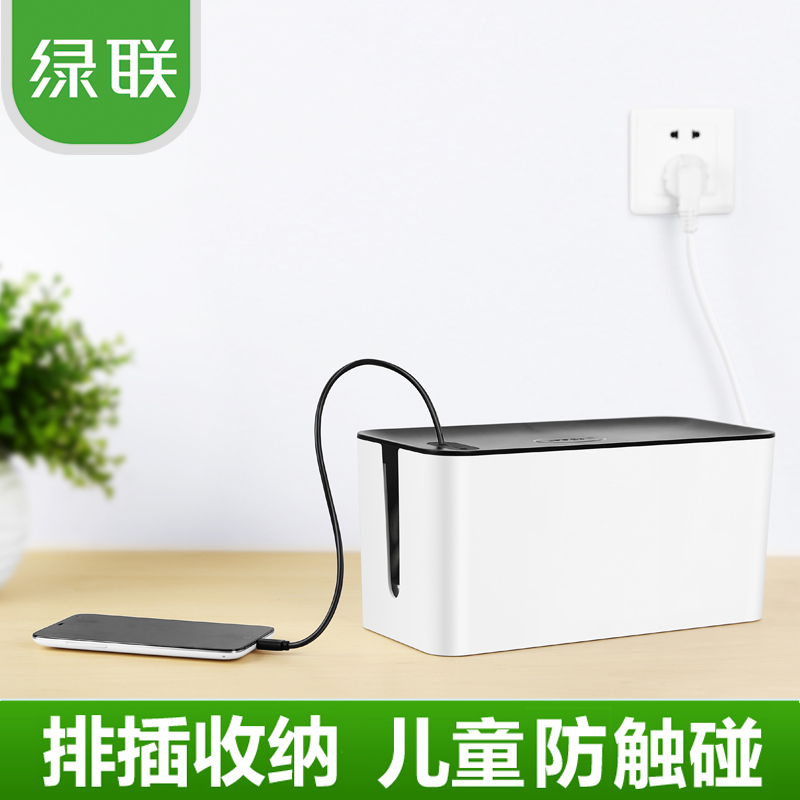 Green alliance oversized wire cable management storage box outlet box junction box wire finishing box flapper computer power cord