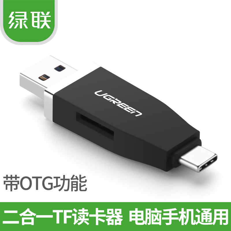 Green alliance type-c + usb3.0 combo multifunction card reader tf card reader otg phone 3.1 m 5 4 Macbook