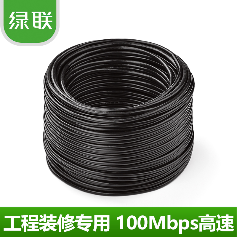 Green alliance utp cable 8 core copper shielded category 5 computer network cable 50 m 100 m 200 M 305 m box