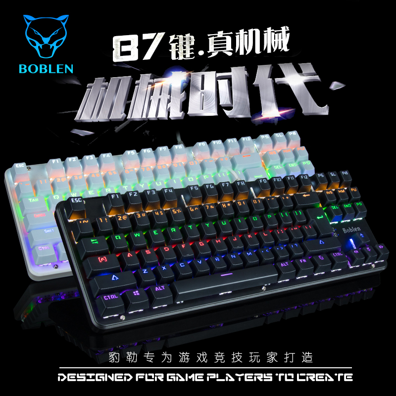 Green axis mechanical gaming keyboard 87 keys notebook desktop computer usb external wired keyboard lol cafe home