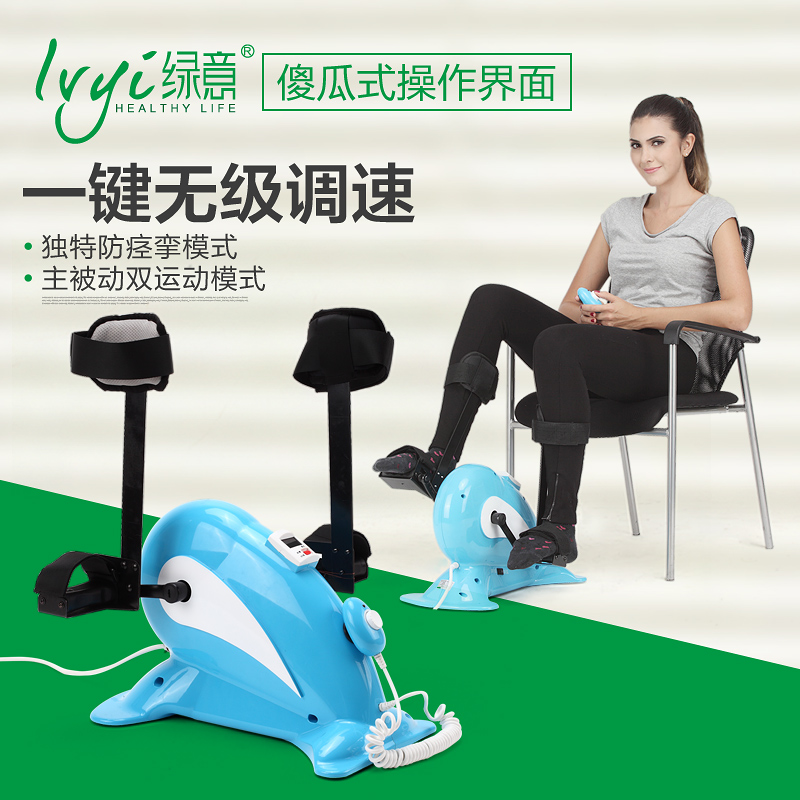 Green electric rehabilitation machine brain stem stroke hemiplegia equipment on lower limb rehabilitation training equipment for persons with disabilities bike