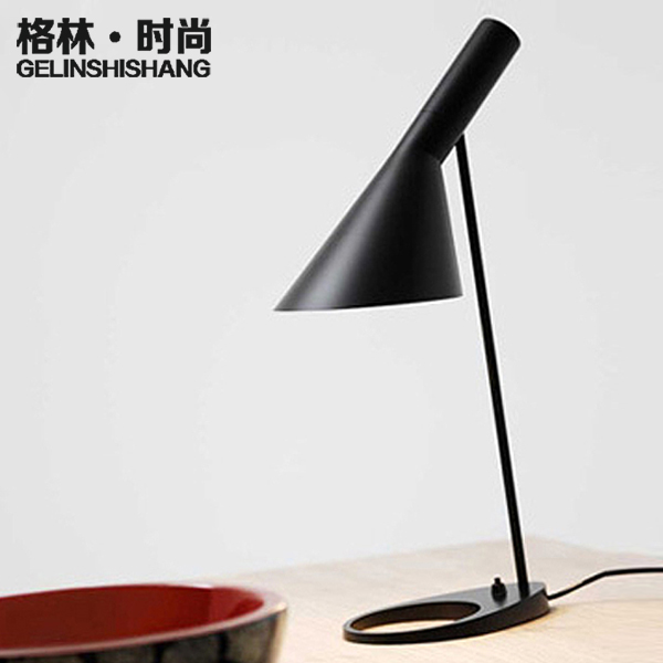 Green fashion after paragraph nordic danish designer and creative personality minimalist modern bedside lamp bedroom den