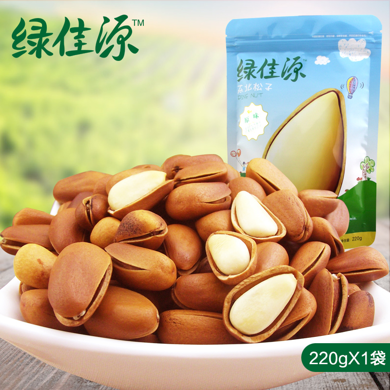 [Green] good source hand stripping opening northeast wild pine nuts dried fruit snack nuts roasted specialty stocking 220g