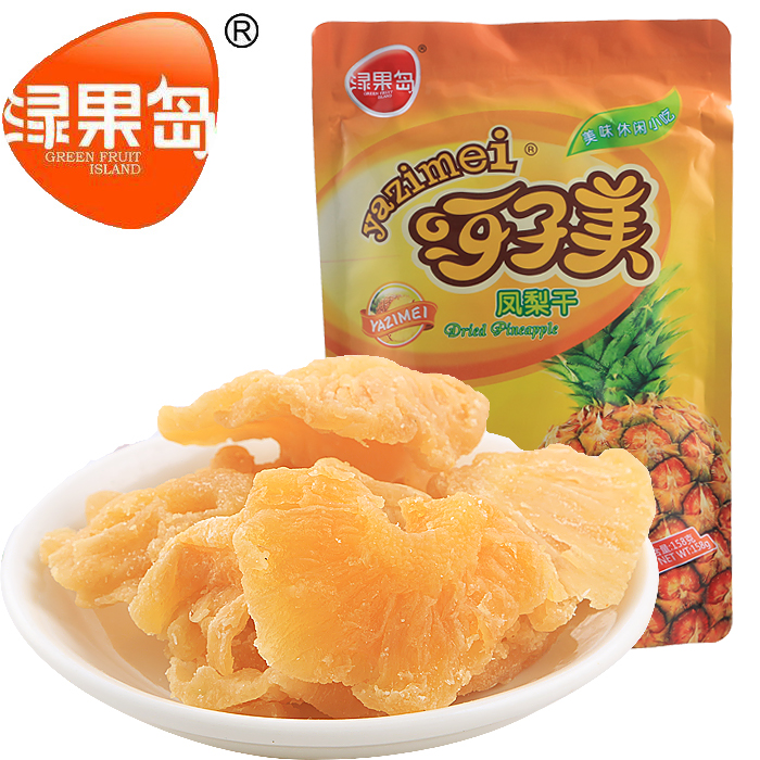 [Green island-pineapple stem 158g/bag] hainan pineapple pineapple stem/piece of dried fruit preserves water Specialty snack