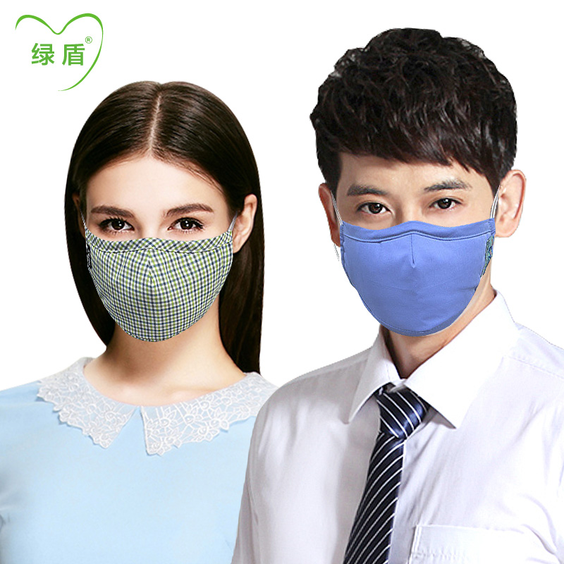 Green shield fogging dust haze pm2.5 masks male ms. lightweight breathable spring and summer thin section cute personality masks