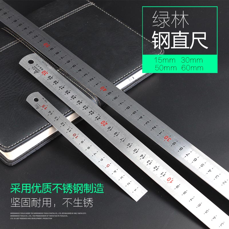 Green thick steel ruler ruler 15/30/50/100 cm long iron ruler ruler scale stainless steel straight 1/2 m