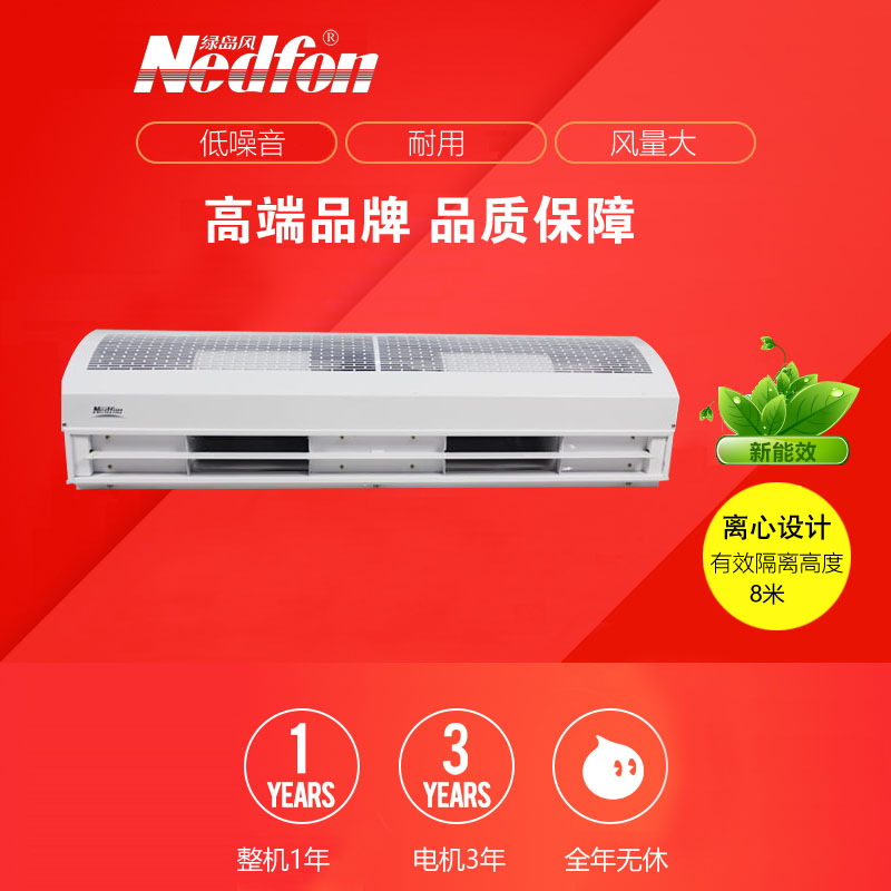 Green wind centrifugal air curtain air curtain machine FM-1512L-8-G1 industrial air curtain air curtain air curtain air curtain air curtain installation height 8 m