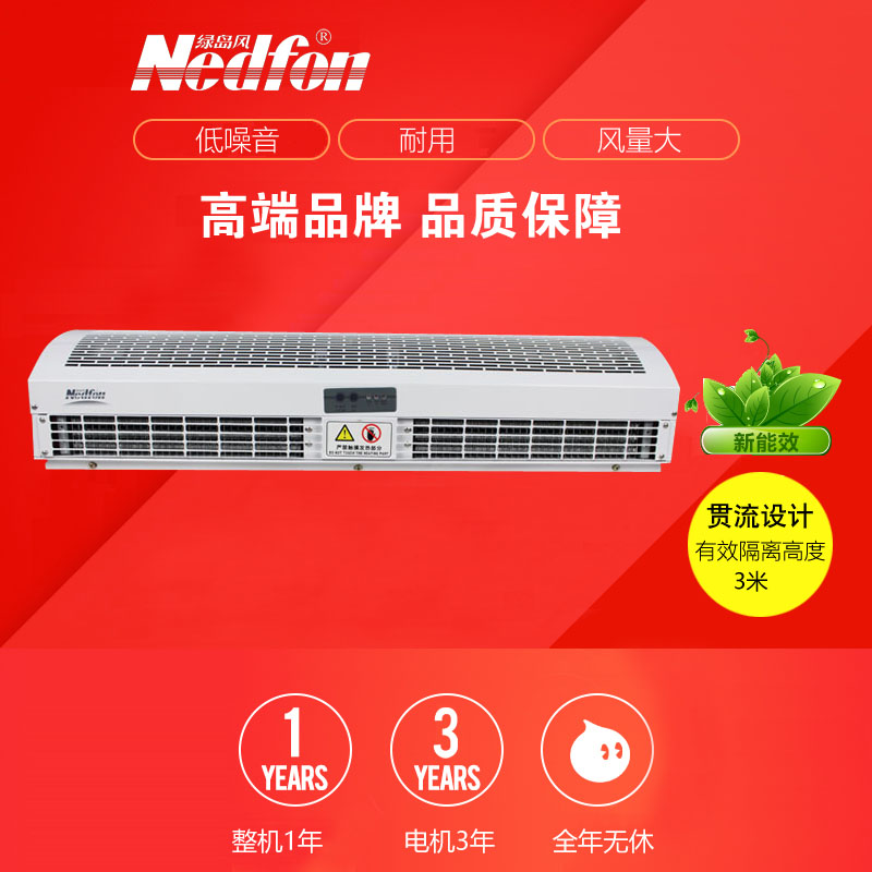 Green wind electrically heated air curtain machine RM125-18-3D/Y-A-2-X 1.8 meters remote control heating and air curtain air curtain machine