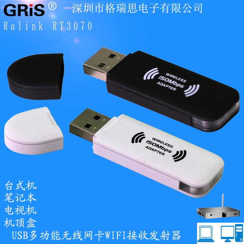 Gris raspberry pi rt3070 usb wireless adapter wifi receiver transmitter desktop notebook external ap