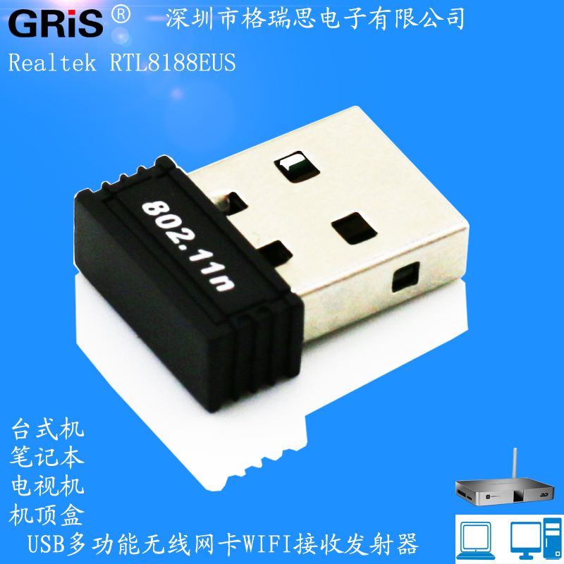 Gris usb wireless network card desktop tv stb wifi transmitter receiver rtl8188 eus lan