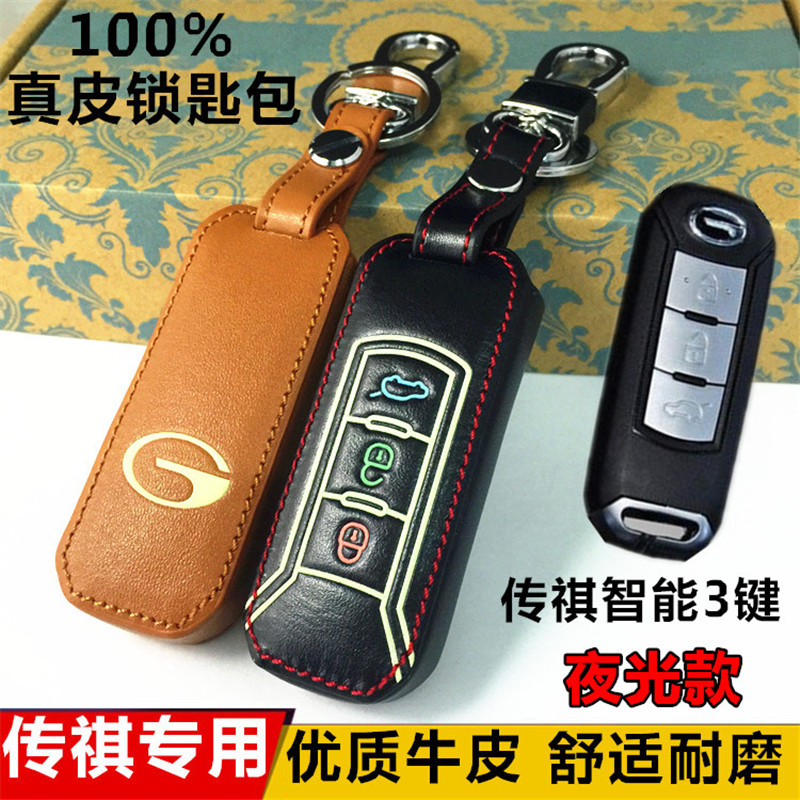 Gs-4 dedicated wallets guangzhou automobile chi chuan gs5 subscription ga3s ga6 wallets key sets of leather key cases refit