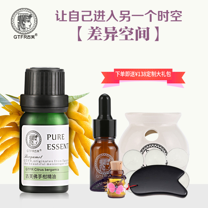 Gtfr/kheops bergamot essential oils essential moisturizing skin care aromatherapy massage oil to deep clean julep