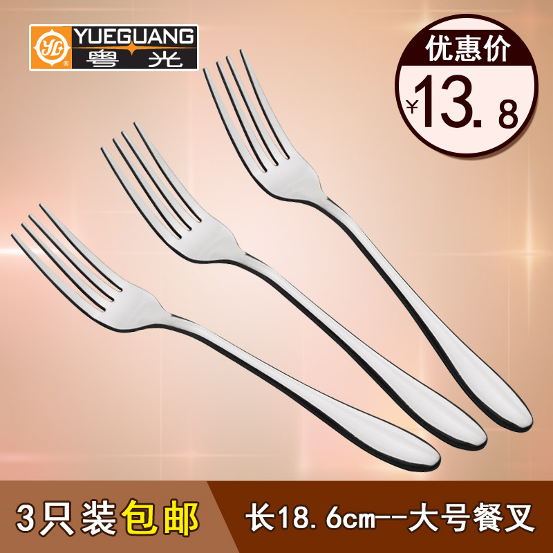 Guangdong light stainless steel sharp steak knife and fork western main fork fork fork cutlery fork thick sweet goods GC02A3T