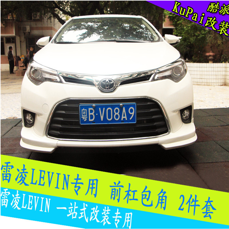 Guangqi toyota ralink ralink ralink front bumper corners small cornerite 14 front bumper front lip surrounded by a small front shovel