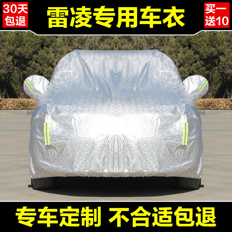 Guangqi toyota ralink special sewing car cover car cover sun rain insulation against dust and snow thicker car cover