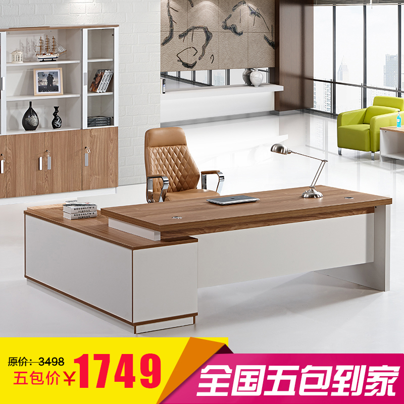 Guangzhou office furniture boss desk desk desk plate minimalist modern desk desk desk supervisor boss desk desk desk by management