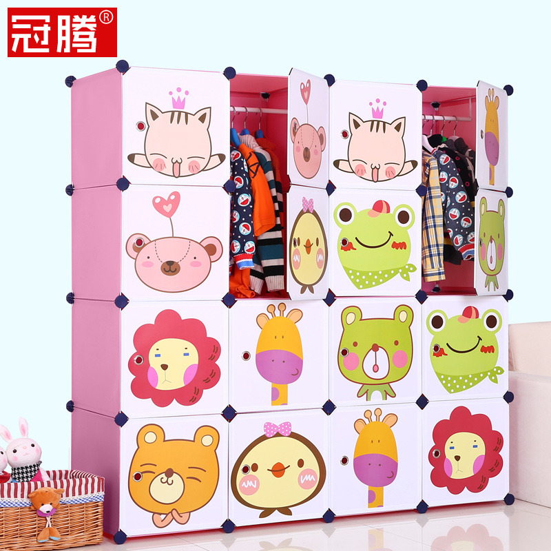 Guanteng cartoon children creative magic piece combination storage cabinets for hanging clothes wardrobe environmental treasure treasure child simple wardrobe